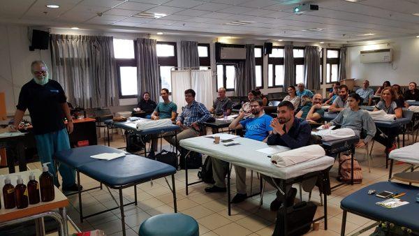 """קורס IMS בסיסי רמב""""ם אוקטובר 2018"""