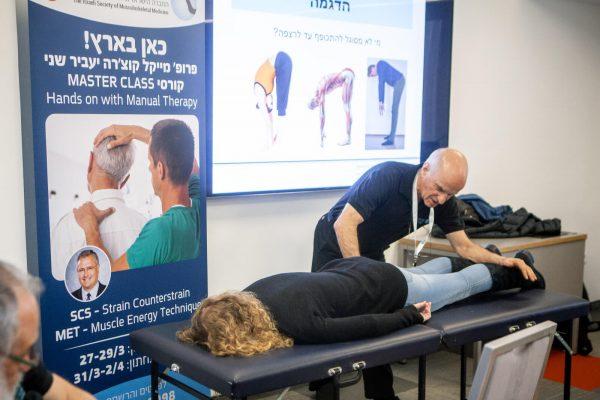 הדגמה של הטכניקות SCS - MET מתוך סדנא מקצועית אשר הועברה בכנס לגעת בכאב 2019